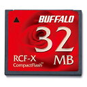 Buffalo コンパクトフラッシュ RCF-X32MY(32MB)