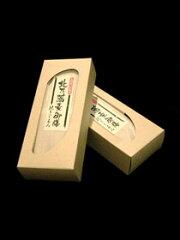 北海道産のそば粉でつくったこだわりの乾麺です。香り高い味わいをお楽しみください。【北海道...