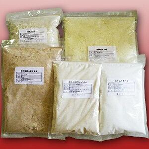 ダイエット・糖質制限に最適、食物繊維を補給したい方へお買い得5点セット/約10斤分(チャック...