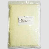 国内加工 おからパウダー500g 超微粉 150メッシュ チャック付きダイエット・健康