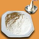 ■パンの膨らみ・麺のコシ・つなぎ良し、しっとり滑らかなパンができあがります。【北海道物産...