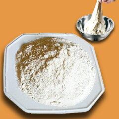 【糖質制限食材】【小麦グルテン粉】パンの膨らみ・麺のコシ・つなぎ良し、しっとり滑らかなパ...