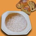 北海道産 国産 粗挽き 小麦ふすま500g チャック付き北海道産 国産...