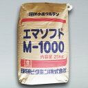 業務用小麦グルテン25kg3【パン作り】【クッキー作り】【理