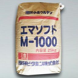 業務用小麦グルテン25kg【パン作り】【クッキー作り】【理研ビタミン社製】   【RCP】 【marathon201305_health】【02P25Oct14】