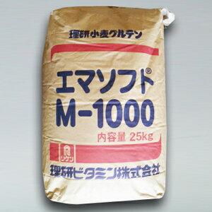 【小麦グルテン】パンの膨らみ・麺のコシ・つなぎ良し、しっとり滑らかなパンができあがります...