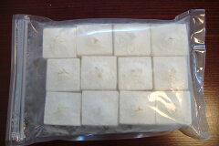【冷凍豆腐】北海道産食材のユウテックオリジナル商品、衣付けてあるため揚げるだけ!!【冷凍...