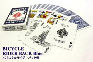 トランプカード バイスクル ライダーバック ポーカーサイズ (青/ブルー) 【BICYCLE 正規代理店...