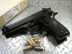 【送料無料!】 マルシン工業 発火モデルガン M92F ブリガーディア ブラックヘビーウェイト