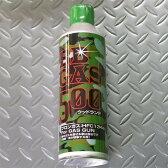 ウッドランド BB GAS 500g ガスガン専用ガス HFC134a