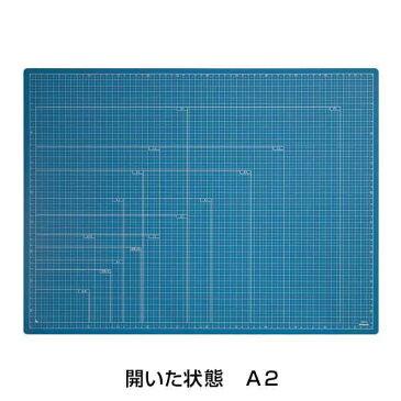 ナカバヤシ 折りたたみカッティングマット A2サイズ CTMO-A2