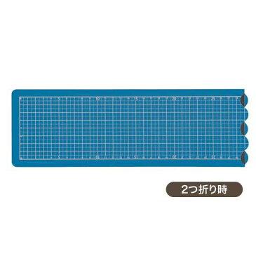 ナカバヤシ 折りたたみカッティングマット A2 1 4サイズ CTMO-A201-DB ダークブルー