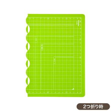 ナカバヤシ 折りたたみカッティングマット A4サイズ CTMO-A4-G グリーン