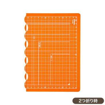 ナカバヤシ 折りたたみカッティングマット A4サイズ CTMO-A4-OR オレンジ