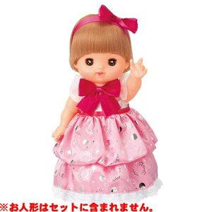 メルちゃん きせかえセット ピンクのキラキラドレス