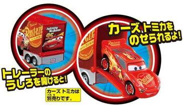 カーズ トミカ ディズニー・ピクサートミカコレクション マック カーズ3タイプ