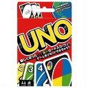 UNO ウノ (2017年リニューアル版) カードゲーム