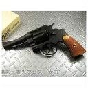 【送料無料!】 タナカワークス ガスガン SW M1917 .455 HE2 4インチ カスタム ヘビーウェイト HW