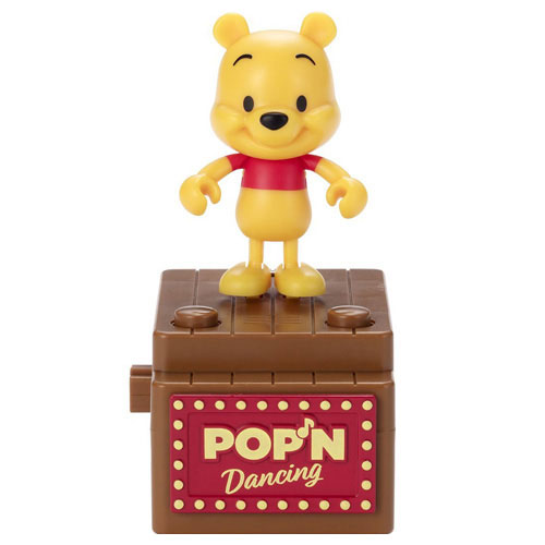 ディズニー POP'N Dancing (ポップンダンシング) くまのプーさん画像