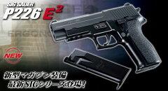 【送料無料!】 東京マルイ ガスブローバックガン シグ ザウエル SIG SAUER P226…