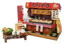 ビリーの手作りドールハウスキット 昭和屋台キット 「 たい焼き屋さん 」