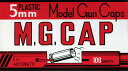 通常1~2営業日以内に発送(営業日6時までのご注文分)モデルガン専用キャップ火薬 5mm M.G.CA...