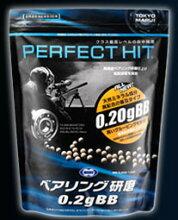 東京マルイPERFECTHIT(パーフェクトヒット)シリーズベアリング研磨0.2gBB弾(3200発入)