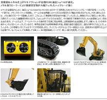 【送料無料!】【7月末頃再販予定ご予約商品】京商1/50IRC建設機械油圧ショベルハイグレードバンドAKOMATSUPC1250-8HGラジコン