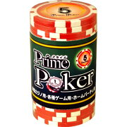 ポイント プライム ポーカー ジーピー
