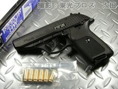 【送料無料!】 KSC 発火モデルガン SIG SAUER(シグザウエル) P230JP (日…