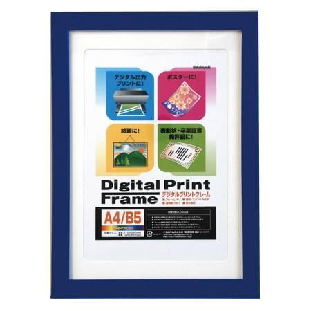 【全品ポイント増量中!】 ナカバヤシ デジタルプリントフレーム A4/B5 フ-DPW-A4-B ブルー