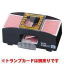 プライムポーカー 本格カードシャッフラー 【2デック用 電動式シャッフル機 自動トランプシャッ...