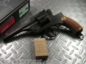 【送料無料!】ハートフォード ガスガン 二十六年式拳銃 【日本軍 回転式拳銃 18才以上用 ガス...