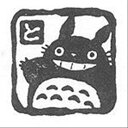 【全品ポイント増量!】 となりのトトロ 単品スタンプ 印章トトロ 青 SG-073AE 【ジブリ ビバリー】