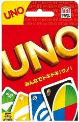 【全品ポイント増量中!】 UNO ウノ カードゲーム 【パーティゲーム マテル】【全品ポイント増量...