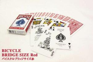 トランプ バイスクル ライダー ブリッジ バイシクル プレイングカード
