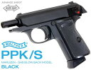 【送料無料!】 マルゼン ガスガン ニューワルサーPPK/Sブローバック ブラック 【ガスブローバックガン 自動拳銃 オートマチックハンドガン WALTHER 18歳以上用】・・・