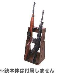 ファクトリーブレイン ライフル3挺掛け変動型 ガンスタンド GS03BN1 【木製 収納 高さ調整 ガン...