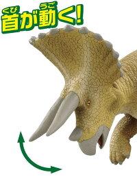 【全品ポイント増量中!】アニアAL-02トリケラトプス
