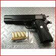【全品ポイント増量中!】【送料無料!】 マルシン工業 発火モデルガン コルトガバメント M1911A1 ブラックABS ブラックグリップVer
