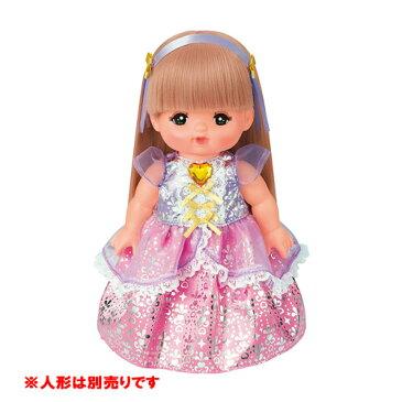 【送料無料!】 メルちゃん きせかえセット ハートのキラキラドレス