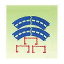 【全品ポイント増量!】 プラレール R-05 複線曲線レール 【レール部品 電車 鉄道玩具 タカラトミー】