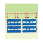 【全品ポイント増量!】 プラレール R-04 複線直線レール 【レール部品 電車 鉄道玩具 タカラトミー】