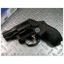 【送料無料!】 タナカ ガスガン SW MP360 .357マグナム 1-7/8インチ セラコートフィニッシュ