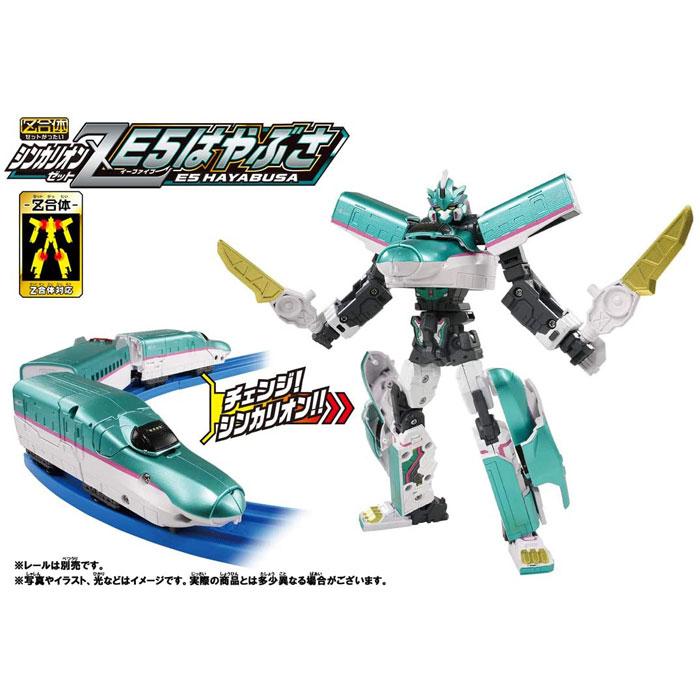 おもちゃ, ロボットのおもちゃ ! Z E5 (2021)
