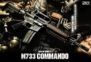 【送料無料】東京マルイ 電動ガン コルトM733 コマンド(COLT M733 COMMAND)映画『ブラックホ...