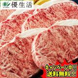 【送料無料】豪華わけありサーロインステーキ 2kg