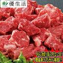 牛 ヒレ肉 一口 ステーキ 1.5kg + 500g 合計 2kg