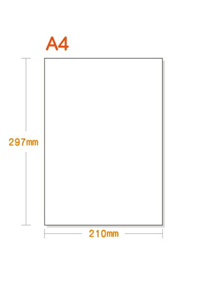 用紙Labo『ノーカーボン紙A4白紙』