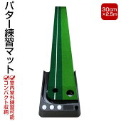 ゴルフパター練習マットパターマット30cm×2.5m3ホールゴルフ練習器具パターパター練習マットパター練習器具パター練習実践型屋内屋外自宅スポーツ父の日